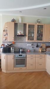 Квартира H-50278, Панаса Мирного, 16/13, Киев - Фото 21