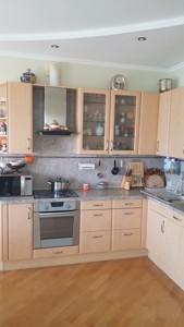 Квартира H-50278, Панаса Мирного, 16/13, Киев - Фото 22