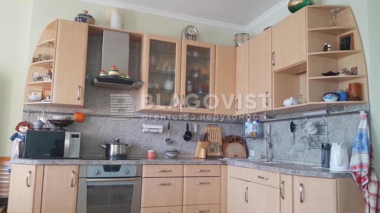 Квартира H-50278, Панаса Мирного, 16/13, Киев - Фото 19