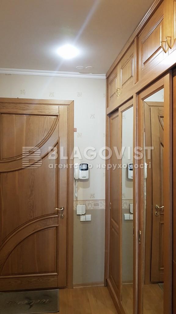 Квартира H-50278, Панаса Мирного, 16/13, Киев - Фото 38
