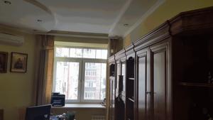 Квартира Панаса Мирного, 16/13, Киев, R-39837 - Фото 8