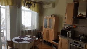 Квартира Панаса Мирного, 16/13, Киев, R-39837 - Фото 15