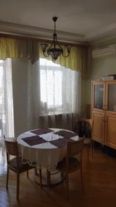 Квартира Панаса Мирного, 16/13, Киев, R-39837 - Фото 16