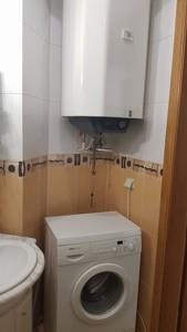 Квартира Панаса Мирного, 16/13, Киев, R-39837 - Фото 26