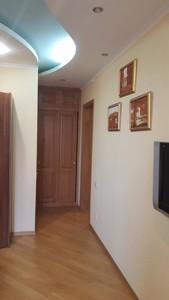 Квартира Панаса Мирного, 16/13, Киев, R-39837 - Фото 33
