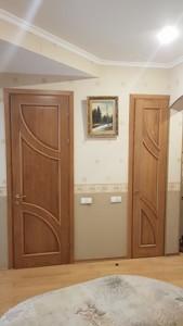 Квартира Панаса Мирного, 16/13, Киев, R-39837 - Фото 34