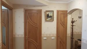 Квартира Панаса Мирного, 16/13, Киев, R-39837 - Фото 35