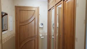 Квартира Панаса Мирного, 16/13, Киев, R-39837 - Фото 36