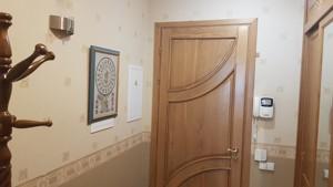 Квартира Панаса Мирного, 16/13, Киев, R-39837 - Фото 38