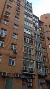 Квартира Панаса Мирного, 16/13, Киев, R-39837 - Фото 44