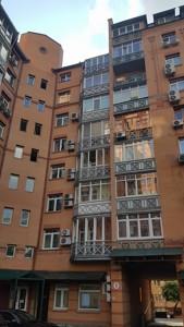 Квартира Панаса Мирного, 16/13, Киев, R-39837 - Фото 47