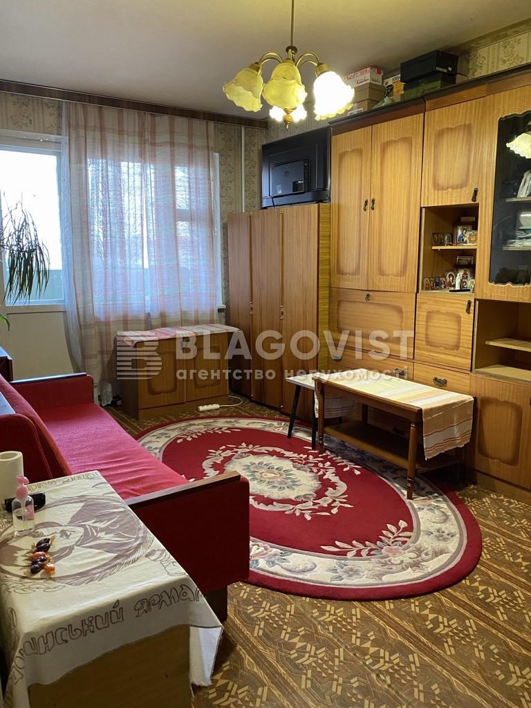 Квартира C-109518, Мишуги Александра, 3, Киев - Фото 11