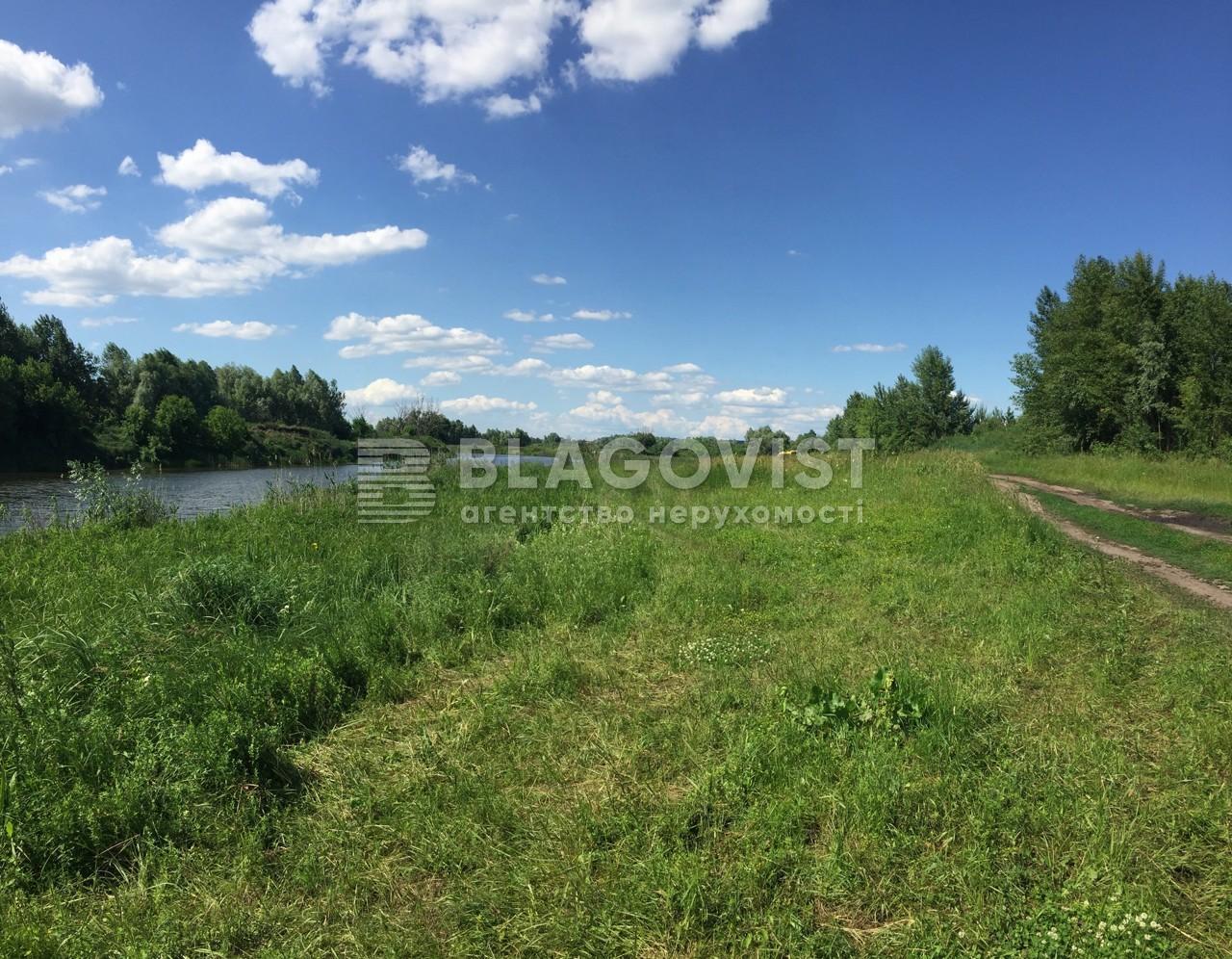Земельный участок P-29891, Новая, Перше Травня (Обуховский) - Фото 2