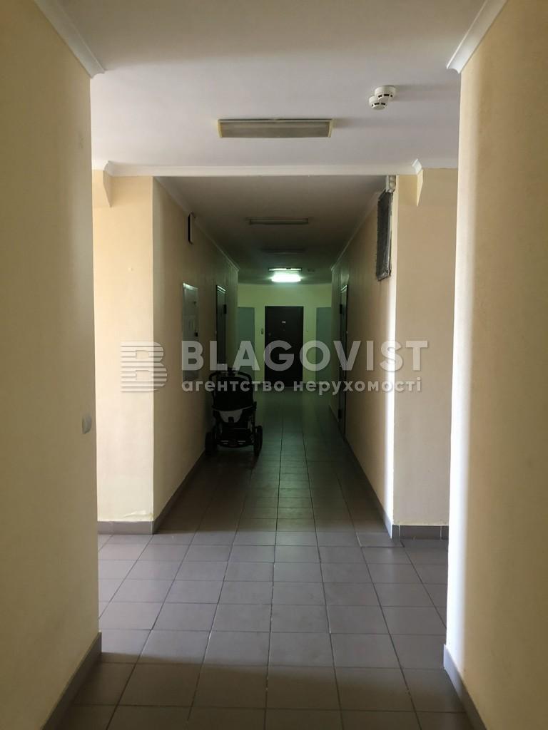Квартира Z-768919, Ломоносова, 75а, Киев - Фото 4
