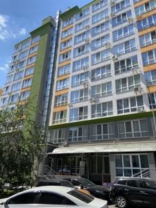 Квартира Европейская, 2а, Крюковщина, E-41139 - Фото