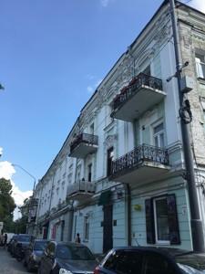 Офис, Трехсвятительская, Киев, H-50330 - Фото 6