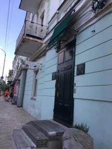 Офис, Трехсвятительская, Киев, H-50330 - Фото 5