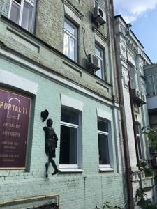 Офис, Трехсвятительская, Киев, H-50330 - Фото 3