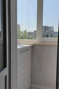 Квартира E-41167, Набережно-Корчеватская, 90, Киев - Фото 4