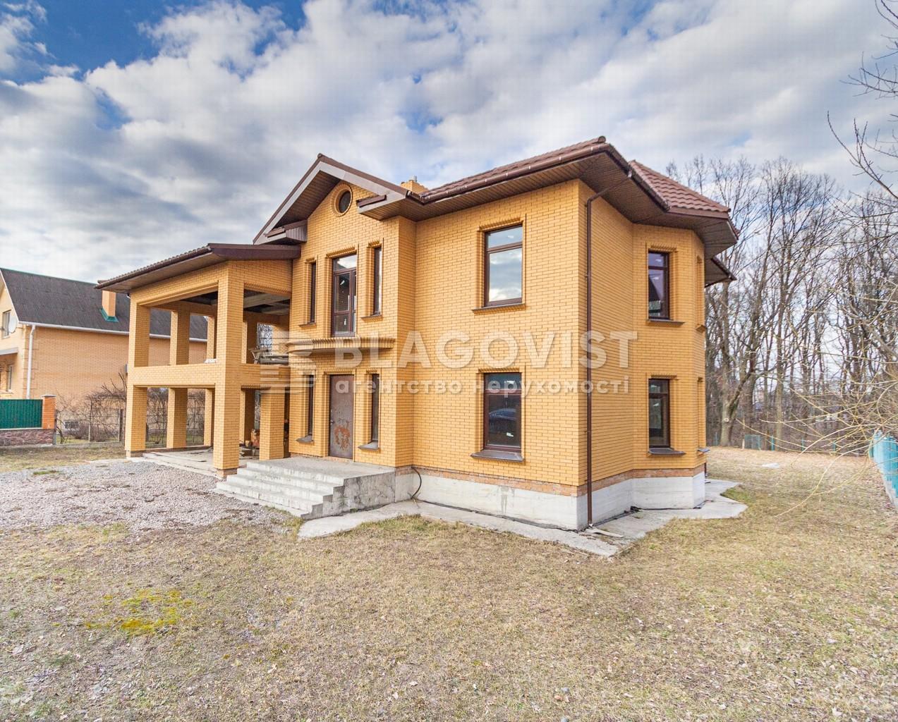 Дом R-39850, Боярская, Крюковщина - Фото 5