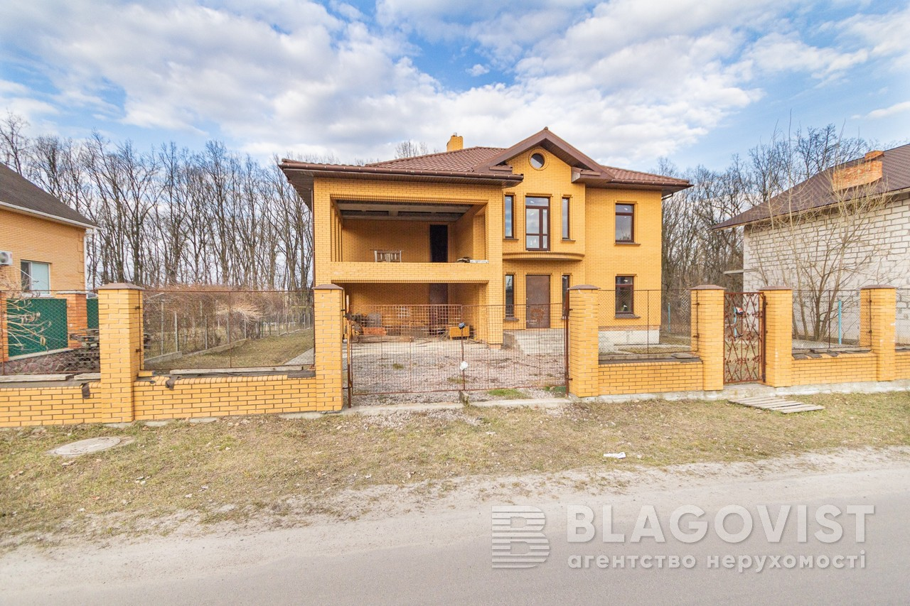 Дом R-39850, Боярская, Крюковщина - Фото 6
