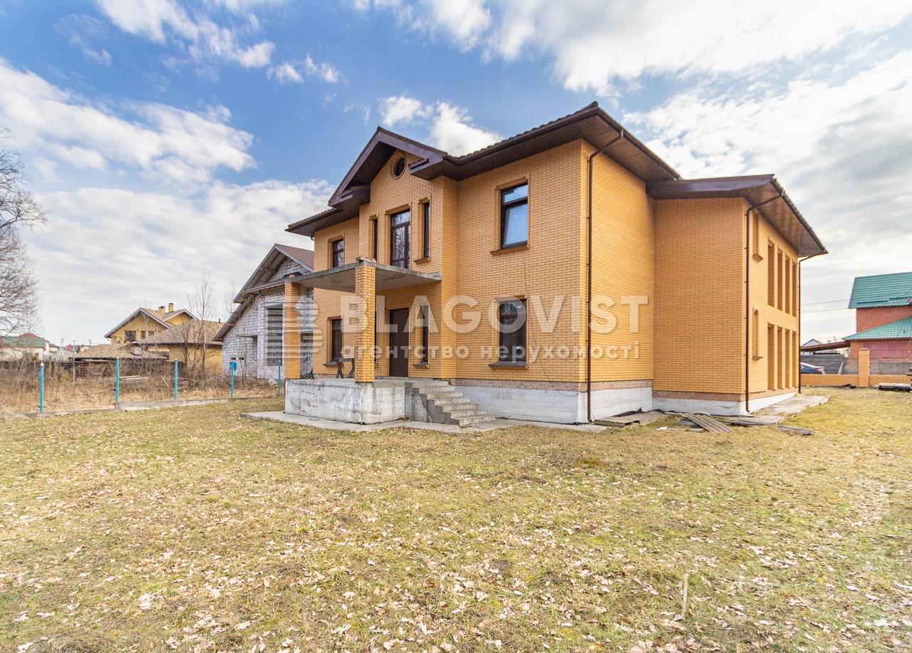 Дом R-39850, Боярская, Крюковщина - Фото 7