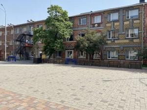 Офис, Беломорская, Киев, R-39784 - Фото 1