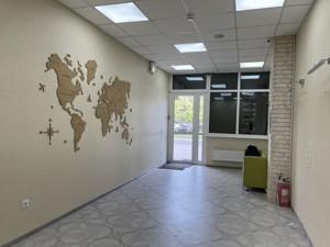 Нежилое помещение, Ломоносова, Киев, Z-204947 - Фото 8