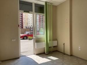 Нежилое помещение, Ломоносова, Киев, Z-204947 - Фото 9
