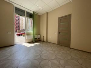 Нежилое помещение, Ломоносова, Киев, Z-204947 - Фото 10