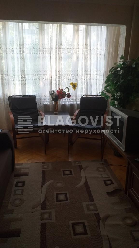 Квартира H-50337, Василевской Ванды, 6, Киев - Фото 5
