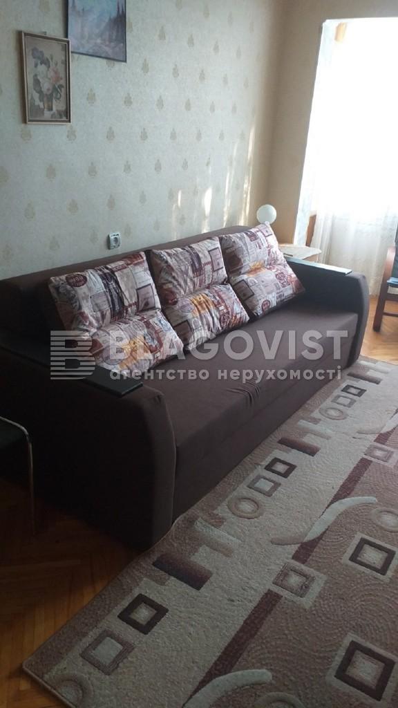 Квартира H-50337, Василевской Ванды, 6, Киев - Фото 4