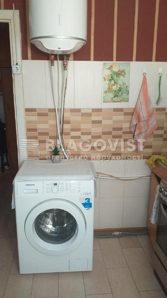 Квартира H-50337, Василевской Ванды, 6, Киев - Фото 8
