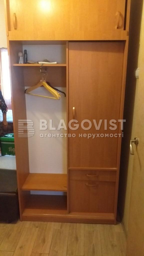 Квартира H-50337, Василевской Ванды, 6, Киев - Фото 10