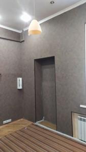 Офис, Петлюры Симона (Коминтерна), Киев, F-44540 - Фото 9