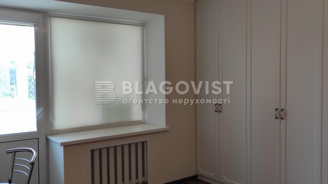 Квартира E-41167, Набережно-Корчеватская, 90, Киев - Фото 5