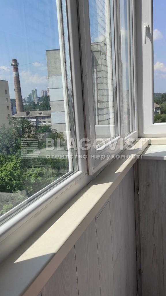 Квартира E-41167, Набережно-Корчеватская, 90, Киев - Фото 13