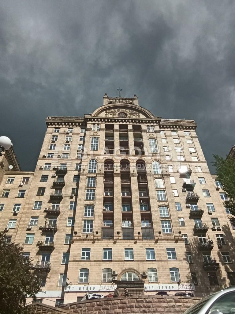 Нежитлове приміщення, M-39127, Хрещатик, Київ - Фото 8