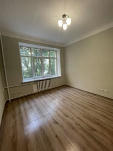 Квартира Костельная, 6, Киев, F-45145 - Фото 3