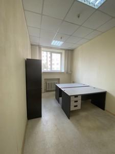 Офис, Тимошенко Маршала, Киев, Z-1308941 - Фото 7
