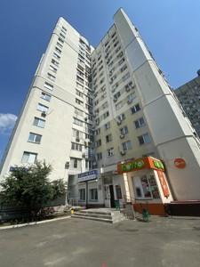 Офис, Тимошенко Маршала, Киев, Z-1308941 - Фото 12