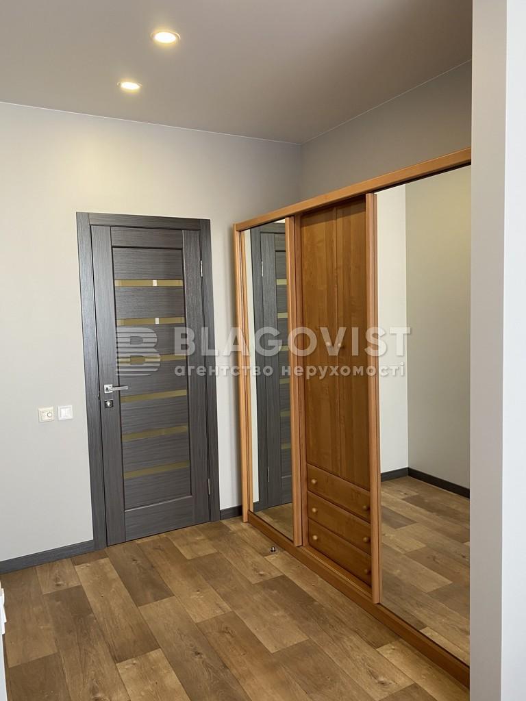 Квартира R-39866, Заречная, 2 корпус 2, Киев - Фото 16
