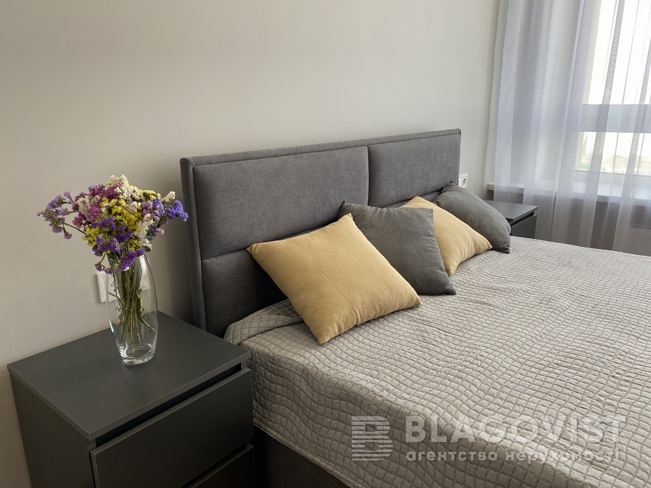 Квартира R-39866, Заречная, 2 корпус 2, Киев - Фото 9