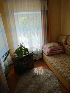 Дом H-50327, Блиставица - Фото 10
