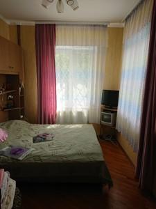 Дом H-50327, Блиставица - Фото 7