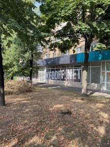 Нежилое помещение, Гагарина Юрия просп., Киев, Z-770441 - Фото 5