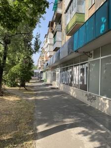Нежилое помещение, Гагарина Юрия просп., Киев, Z-770441 - Фото 6