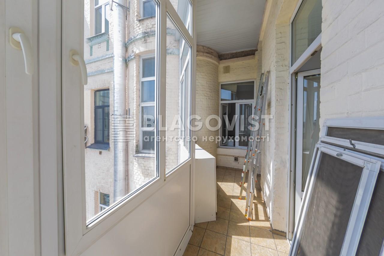 Квартира Z-1517128, Толстого Льва, 11/61, Киев - Фото 21