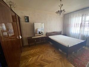 Квартира Щербаковского Даниила (Щербакова), 49д, Киев, R-39878 - Фото 3