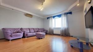 Квартира Княжий Затон, 4, Київ, C-109641 - Фото3